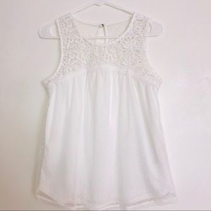 Maurices white lace and embrodered tank top xs.